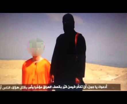 IS Terror