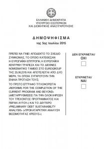 Referendum 2015 in Griechenland